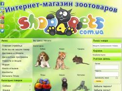 shop4pets.com.ua