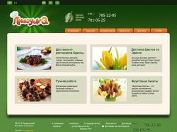www.privozilka.com.ua