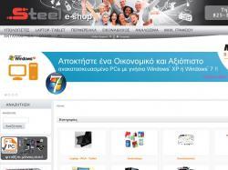 www.steel.gr/eshop