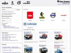 www.truckalliance.ru/
