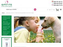 amrita-ua.com