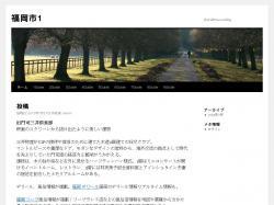 parkinspatch.com
