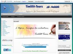 www.timlilit-tours.com