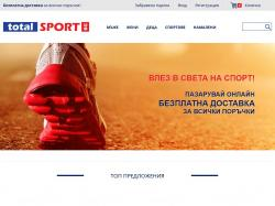 www.totalsport.bg